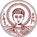 Αριστοτέλειο Πανεπιστήμιο Θεσσαλονίκης Coins, Personalized Items, Rooms