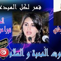 الكاتبة اللبنانية في برنامج قمر لكل المبدعين by Mahmoud Horchani on SoundCloud