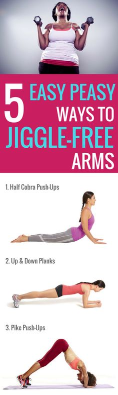 5 Easy Peasy Ways to Jiggle-Free Arms