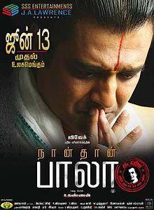 Watch Naan Than Bala 2014 Full Tamil Movie Online Bluray