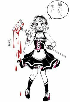 Suzuya maid *0*