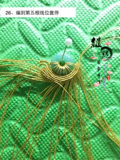金线蜗牛锁骨链教程-手工客官网 Plant Leaves, Bangles, Plants, Jewelry, Charm Bracelets, Jewellery Making, Jewerly, Jewlery, Bracelets
