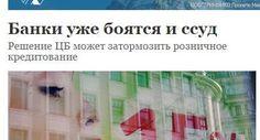 Зато в Коммерсантъ вернулись бодрые заголовки, как в 90-х. Скоро и Кашин снова спецкорром станет: