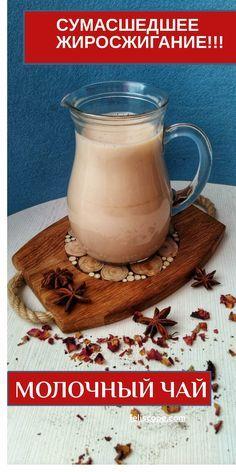 Молочная диета, которая позволит избавиться от животика | lepato.