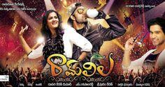 Ramleela Telugu Movie Trailer - Teluguabroad