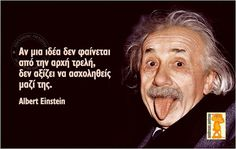 Words Quotes, Life Quotes, Sayings, Motivational Quotes, Inspirational Quotes, Greek Words, Greek Quotes, Albert Einstein, Food For Thought