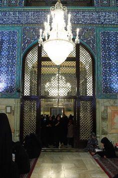 Dar-al-Ziyafah Porch,Imam Reza shrine, Mashhad, Iran (Islamic Art)