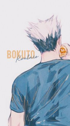 Haikyuu Bokuto, Bokuto Koutarou, Akaashi Keiji, Bokuaka, Haikyuu Anime, Haikyuu Wallpaper, Cute Anime Wallpaper, Manga Anime, Anime Guys
