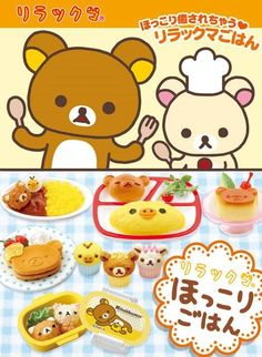 Re-Ment Rilakkuma Relaxing Meals Dolls Miniature - Re-Ment Miniature - kawaii shop modeS4u by modes4u