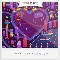愛のしるしをあなたとシェアするのは、最高の宝物です。 #twodots - playtwo.do/ts #TwoDots