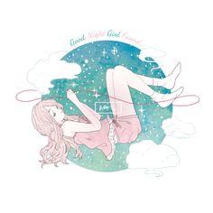星のすべてがきみの夢
