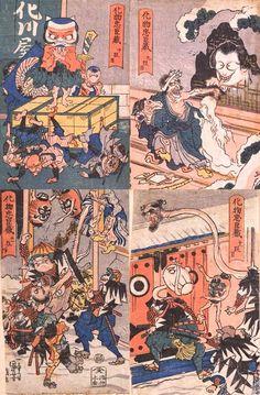 Bakemono Chushingura (4 Acts), koban, 1839-1842 by Utagawa Kuniyoshi