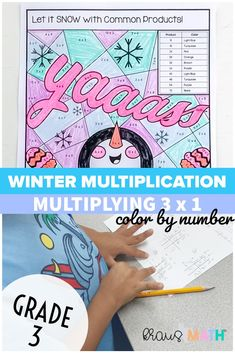 Multiplication Color by Number Mystery Picture: Spring BUNDLE! *Multiplication Facts 0-12 *VOLUME 1:10 Color by Number Mystery Pictures included! #3rdmathteks #4thgradeteks #colorbynumber #homeschool Multiplication Facts Practice, Math Fractions, Math Facts, 4th Grade Math Games, Line Math, Math Fact Fluency, Math Poster, Math Word Problems, Classroom Posters