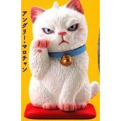 カプセルQミュージアム 佐藤邦雄の招福猫2 [4.アングリー・マロチャン 白猫 (怒り顔)](単品) Neko Cat, Maneki Neko, Crazy Cat Lady, Crazy Cats, Japanese Illustration, Unusual Art, Vinyl Toys, Here Kitty Kitty, Japan Art