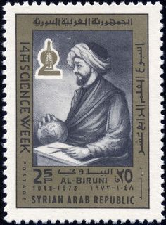 Syria Al Biruni (973-1051). 1973