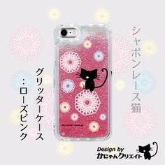 【受注生産】iPhoneグリッターケース シャボンレース猫|iPhoneケース・カバー|かにゃんクリエイト|ハンドメイド通販・販売のCreema