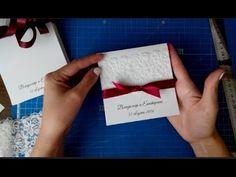 Пригласительные на свадьбу своими руками | Как сделать несложные свадебные пригласительные - YouTube