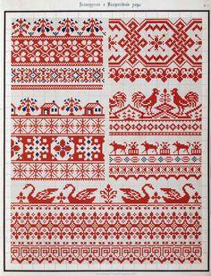 русские узоры вышивки: лебеди, петушки, домики, звёздочки