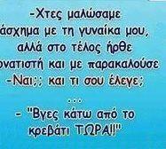 Φωτογραφία του Frixos ToAtomo. Kai, Funny, Ha Ha, Hilarious