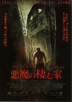 «The Boy Фильм Ужасов» / 2001