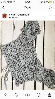 María Cielo: Crochet inspiración: top – Top Of The World Blouse Au Crochet, Crochet Lace Collar, Gilet Crochet, Crochet Crop Top, Lace Knitting, Crochet Shawl, Crochet Tops, Crochet Woman, Diy Crochet