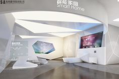 Enterprise Intelligence Exhibition Hall on Behance