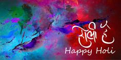 Happy Holi 2021 messages, Quotes, wishes for Facebook and Whatsapp status Happiest Holi is one of the best and most ... Read moreHappy HOLI 2021 Quotes, messages, wishes and Facebook and Whatsapp status Happy Holi Quotes, Happy Holi Images, Happy Holi Wishes, Greeting Card Maker, Online Greeting Cards, Holi Story, Best Wishes Images, Holi Status, Holi Messages