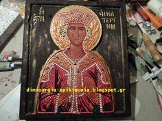 Δημιουργία - Επικοινωνία: Η Αγία Αικατερίνη η Μεγαλομάρτυς εορτάζει στις 25 ...