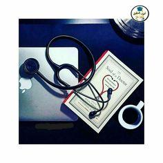 Medicine Doctor, Arabic Quotes, Phone, Telephone, Quotes In Arabic, Mobile Phones