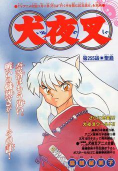 Inuyasha, Anime, Random, Art, Art Background, Kunst, Cartoon Movies, Anime Music, Performing Arts