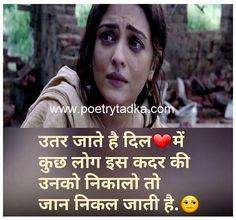 hindi mast shayari image