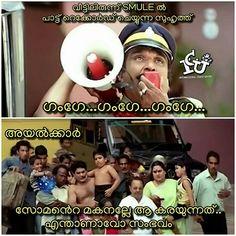 ഇന വശപപനറ വളയണ..!!   #icuchalu #plainjoke   Credits : Akhil K. Siddharth ICU