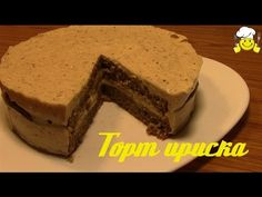 """Торт """"Ириска"""" по Дюкану - кулинарный рецепт"""