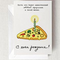 Открытка Pizza - фото