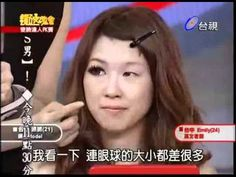 Taiwanese Girls and Makeup (Before and After)  This is seriously freaking me out.  It's long but the transformation is CRAZY.