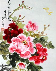 Chinese water color peonies