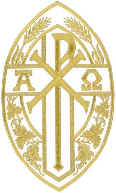 """Chi-Rho Christogram-Alpha and Omega-Wheat & Grapes-Iron On Patch - Large 10.5""""H"""