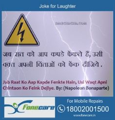 Funny Jokes-Laughter is wine for your heart and soul.#Whatsapp Hindi Jokes#Coolest Hindi Jokes