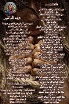 Dima Al Ashour Adli Kullanicinin اصنعها بنفسك والحرف اليدوية Panosundaki Pin