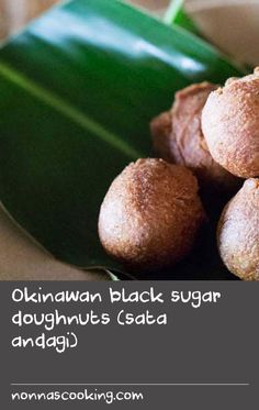 Okinawan black sugar doughnuts (sata andagi) | These dense, cake-y Japanese fried doughnuts are a great way to showcase the molasses flavours of Okinawa's famed black sugar. They are great with a morning cup of coffee. Here are two ways of making this recipe – a simple version, as demonstrated in this episode, and a more complex method, if you're up to it. Both recipes will take the same amount of time to make – the differences are in the ingredients and how you make the dough. Dill Recipes, Baking Recipes, Cake Recipes, Fried Cake Recipe, Recipe Cup, Cake Ingredients, Okinawa, Doughnuts, Yummy Cakes