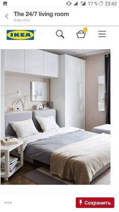 Elternraum - For Reference (Living) Parents room # bedroom # furniture - For Reference (Living) Ikea Small Bedroom, Small Bedroom Storage, Small Master Bedroom, Small Modern Bedroom, Fitted Bedroom Furniture, Fitted Bedrooms, Room Ideas Bedroom, Home Decor Bedroom, Parents Room