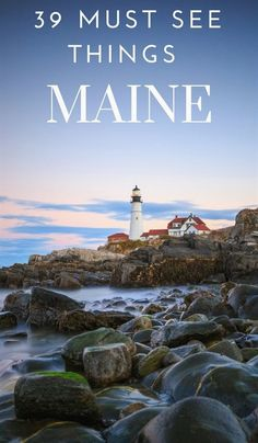 If you are planning a trip I highly suggest Maine! Here are 20 things to do in Maine that you do not want to miss! Check out these Maine attractions on the Maine Travel Guide. #TravelDestinations
