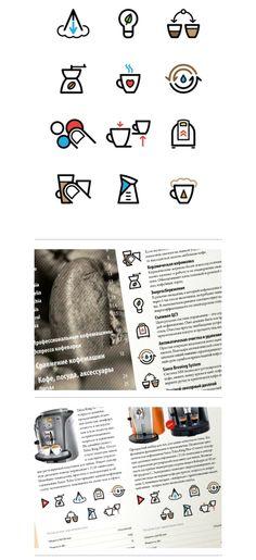 픽토그램 모아보기 (2부) : 네이버 블로그