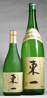 東一 自家栽培山田錦 純米酒 甘め。 ★★★★☆