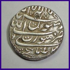 Mughal Emperor Shah Jahan One Rupee - Surat Mint Silver Coin East India Company, All Currency, Coins For Sale, Antique Coins, Krishna Radha, Silver Coins, Emperor, Islam, Mint