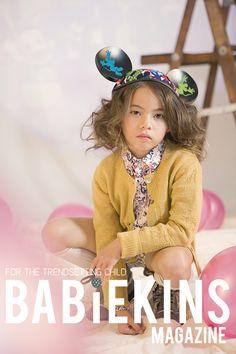 Teaser to issue 11 of Babiekins Magazine
