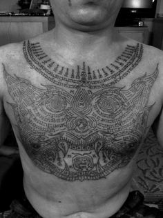 What does sak yant tattoo mean? We have sak yant tattoo ideas, designs, symbolism and we explain the meaning behind the tattoo. Kali Tattoo, Khmer Tattoo, Symbol Tattoos, Body Art Tattoos, Tatoos, Tatoo Thai, Temple Tattoo, Sak Yant Tattoo, Thailand Tattoo