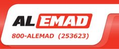 Renting a car in Dubai? You deserve the latest model vehicle at a rate you can afford. Browse the select fleet at Al Emad - you won't be disappointed! http://www.alemadcars.com/