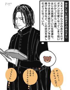 Severus Snape, Twitter, Memes, Art, Art Background, Meme, Kunst, Performing Arts, Art Education Resources
