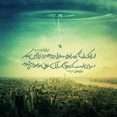 Islamic Art, Islamic Quotes, Best Islamic Images, Hadith, Children Photography, Sentences, Motivational Quotes, Arabic Calligraphy, Sayings